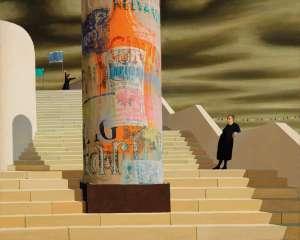 The Steps, Palma by JEFFREY SMART
