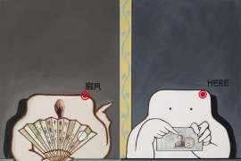 (i) Fan (ii) Self Portrait (The Little Toy series) by GUAN WEI