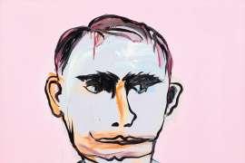 Strange Youth by ADAM CULLEN