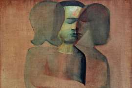 An Illusion of Children by CHARLES BLACKMAN