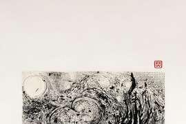 Vincent (An Essay in Opposites) by BRETT WHITELEY