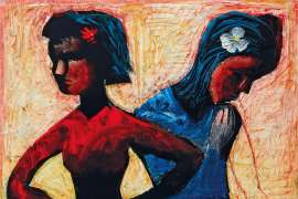 The Dance by CHARLES BLACKMAN