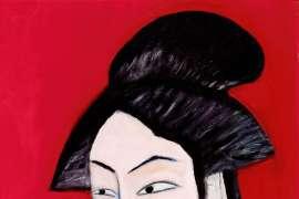 Tokyo Geisha by ROBERT DICKERSON