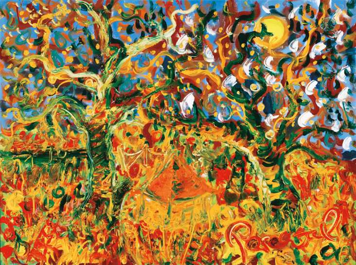 Sunny Side Up by JOHN PERCEVAL